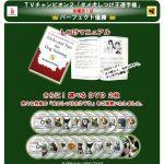 森田誠の犬のしつけ法DVDのネタバレ【一つの法則権威と受け止めの効果】